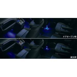 トヨタ純正 インテリアイルミネーション [2モードタイプ] ノア 80系|kazz