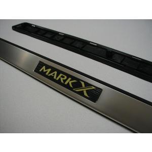 トヨタ純正 ステンレス製スカッフプレート (イエロー車名ロゴ) マークX 130系|kazz
