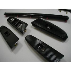 トヨタ純正 カーボン調インテリアパネル [ブラックカーボン調パネル6点] マークX 130系|kazz