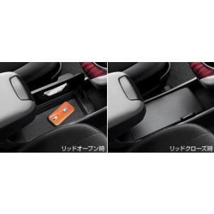 トヨタ純正 コンソールセパレータリッド マークXジオ 10系後期|kazz