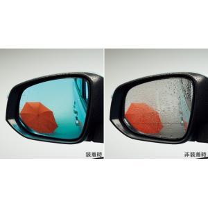 トヨタ純正 レインクリアリングブルーミラー ヴォクシー 80系|kazz