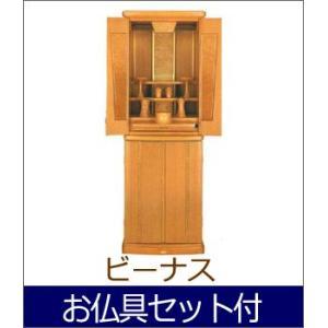 仏壇 モダン仏壇 家具調仏壇 ビーナス  お仏具一式付き|kb-hayashi