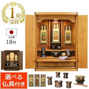 仏壇 モダン ミニ キューブ 18号 仏具セット付き 国産 日本製 コンパクト|kb-hayashi