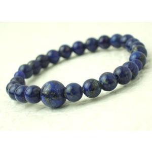 数珠 念珠 腕輪数珠 ブレス ラピスラズリ 7mm kb-hayashi