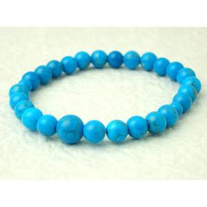 数珠 念珠 腕輪数珠 ブレス  トルコ石 染  7mm kb-hayashi