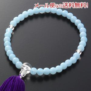 数珠 念数 こども用お数珠 ブルー 略式 片手 一輪 kb-hayashi