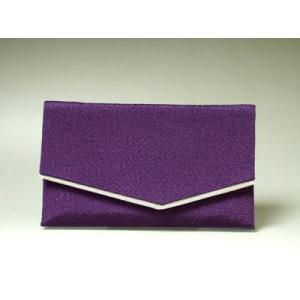 数珠袋 念珠袋 数珠入れ ちりめん 紫|kb-hayashi