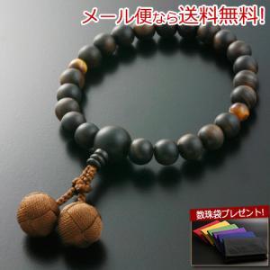 数珠 男性用 くみひも梵天房 黒檀 素挽き 2天虎目石 念珠袋付き M-002|kb-hayashi