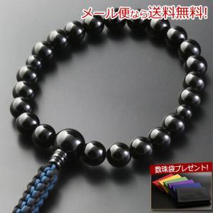 数珠 男性用 浄土真宗 編み紐房 黒オニキス 念珠袋付き M-078|kb-hayashi