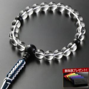 数珠 男性用 浄土真宗 編み紐房 本水晶 青虎目石仕立て 念珠袋付き M-083|kb-hayashi