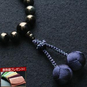 数珠 男性用 くみひも梵天房 青虎目石 念珠袋付き M-012|kb-hayashi