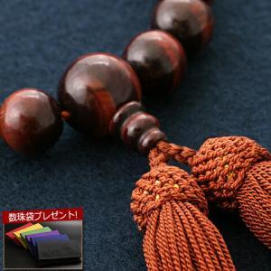 数珠 男性用 限定特価品 正絹頭房 赤虎目石 念珠袋付き M-055