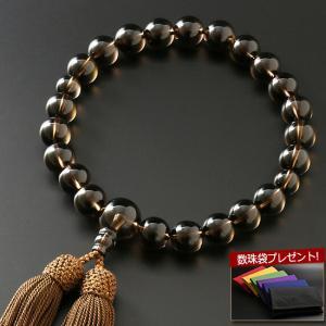 数珠 男性用 正絹頭房 茶水晶 念珠袋付き M-057|kb-hayashi