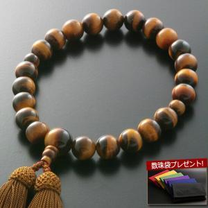 数珠 男性用 正絹頭房 虎目石 念珠袋付き M-056 kb-hayashi