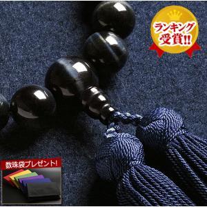 数珠 男性用 青虎目石 正絹みやこ房 念珠袋付き M-023|kb-hayashi
