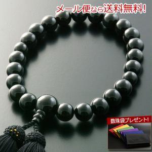 数珠 男性用 頭房 黒オニキス 念珠袋付き M-058|kb-hayashi