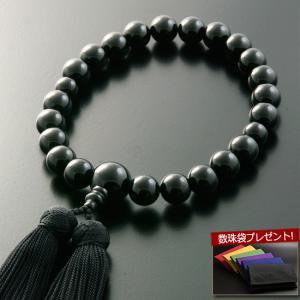数珠 男性用 みやこ房 黒オニキス 念珠袋付き M-030 kb-hayashi