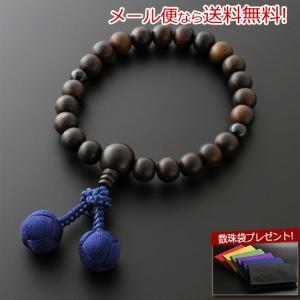 数珠 男性用 くみひも梵天房 黒檀(素挽き) 2天青虎目石仕立て 念珠袋付き M-001|kb-hayashi