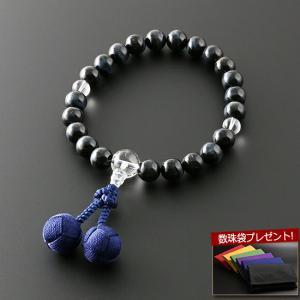 数珠 念珠 梵天房 青虎目石 本水晶仕立て(男性用) M-102|kb-hayashi