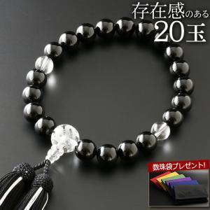 数珠 男性用 2色頭房 黒オニキス(20玉) 竜彫り水晶仕立て 念珠袋付き M-042|kb-hayashi