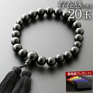 数珠 男性用 みやこ房 黒オニキス(20玉) 念珠袋付き M-031 kb-hayashi