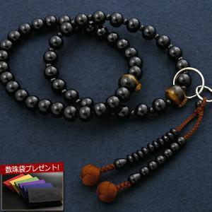 数珠 男性用 浄土宗 黒檀・虎目石入り 本式数珠 念珠袋付き SM-002|kb-hayashi
