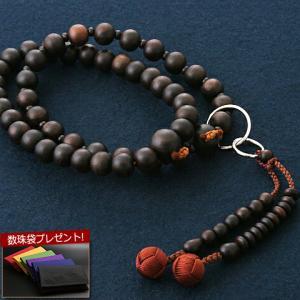 数珠 男性用 浄土宗 黒檀 素挽き 本式数珠 念珠袋付き SM-006|kb-hayashi