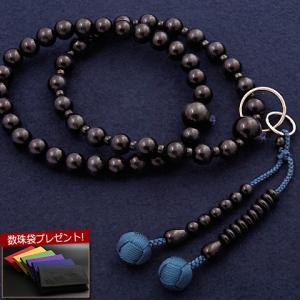 数珠 男性用 浄土宗 青虎目石 念珠袋付き SM-025|kb-hayashi
