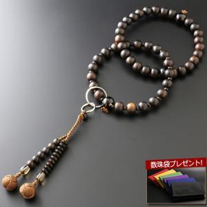 数珠 男性用 浄土宗 黒檀(素挽き)・茶水晶入り(4点) 念珠袋付き SM-014|kb-hayashi