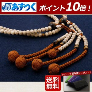数珠 男性用 日蓮宗 尺二 星月菩提樹・虎目石入り 念珠袋付き SM-061 kb-hayashi