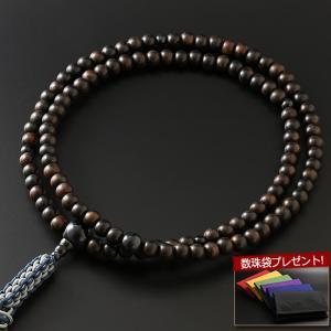 数珠 男性用 臨済宗 素挽縞黒檀 青虎眼入り 念珠袋付き SM-080 kb-hayashi