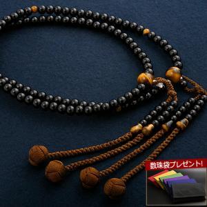 数珠 男性用 真言宗 尺二 黒檀・虎目石入り 本式数珠 念珠袋付き SM-029|kb-hayashi