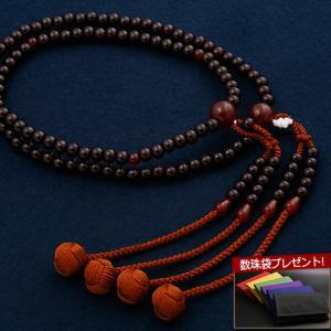 数珠 男性用 真言宗 尺二 紫檀・瑪瑙 めのう 入り 本式数珠 念珠袋付き SM-031|kb-hayashi