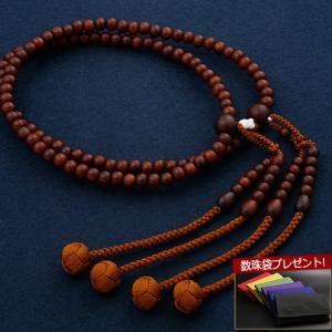 数珠 男性用 真言宗 尺二 紫檀 素挽き 本式数珠 念珠袋付き SM-034|kb-hayashi