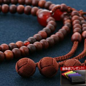 数珠 男性用 真言宗 尺二 紫檀 素挽き ・瑪瑙 めのう 入り 本式数珠 念珠袋付き SM-038|kb-hayashi