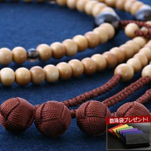 数珠 男性用 真言宗 尺二 柘植 つげ ・茶水晶入り 本式数珠 念珠袋付き SM-039|kb-hayashi