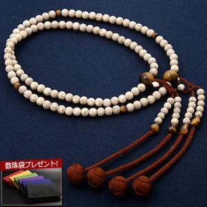 数珠 男性用 真言宗 尺二 星月菩提樹・虎目石入り 本式数珠 念珠袋付き SM-040|kb-hayashi