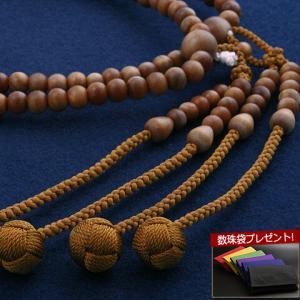 数珠 男性用 真言宗 尺二 白檀 本式数珠 念珠袋付き SM-041|kb-hayashi