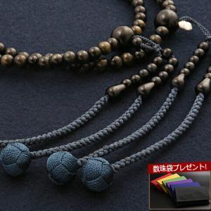数珠 男性用 真言宗 尺二 青虎目石 本式数珠 念珠袋付き SM-042|kb-hayashi