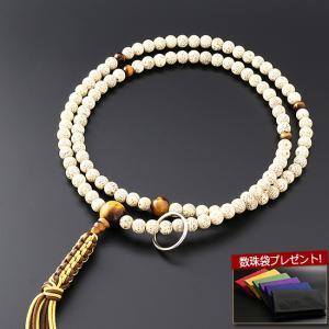 数珠 男性用 曹洞宗 尺二 星月菩提樹 虎目石入り 本式数珠 念珠袋付き SM-073|kb-hayashi