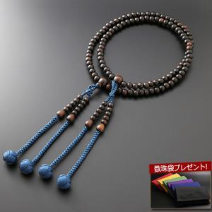 数珠 男性用 真言宗 尺二 黒檀(素挽き) 念珠袋付き SM-033|kb-hayashi