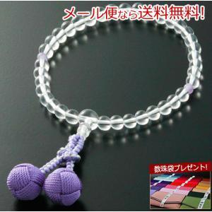 数珠 女性用 くみひも梵天房 本水晶 2天藤雲石 念珠袋付き W-003|kb-hayashi