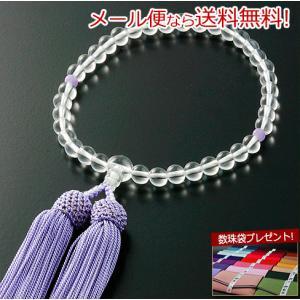 数珠 女性用 正絹頭房 本水晶 2天藤雲石 念珠袋付き W-041|kb-hayashi
