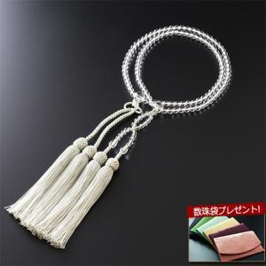 数珠 女性用 浄土真宗 二連 八寸 本水晶 2色房(ヒワ・白) 本式数珠 念珠袋付き SW-074
