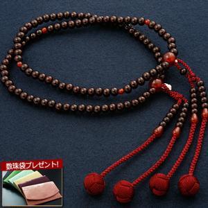 数珠 女性用 真言宗 尺0 紫檀・瑪瑙 めのう 入り エンジ色房 念珠袋付き SW-023|kb-hayashi