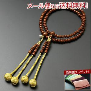 数珠 念珠 真言宗 二連 八寸 正梅(女性向き) SW-112