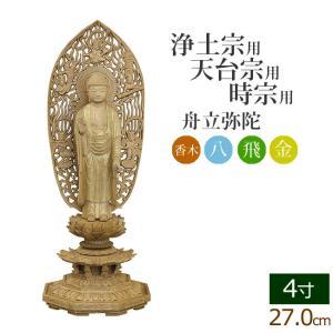 仏像  総香木 新八角台座  舟立弥陀 飛天 金泥書 4寸|kb-hayashi