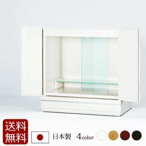 仏壇 コンパクト モダン ミニ アクーリア ホワイト 国産 ワイド 日本製 おしゃれ 白い仏壇 白