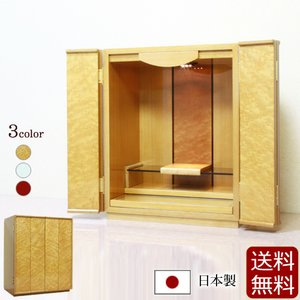 仏壇 モダン仏壇 ミニ仏壇 ブラスト メープル 国産 日本製 おしゃれ|kb-hayashi