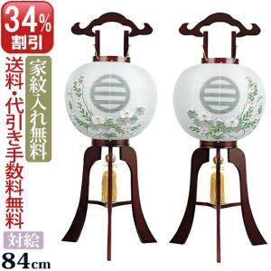 家紋入り提灯 一対セット 本桜 対柄 亀印(木製)|kb-hayashi